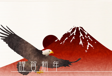 rooster at dawn: Rooster hawk Fuji New Years card