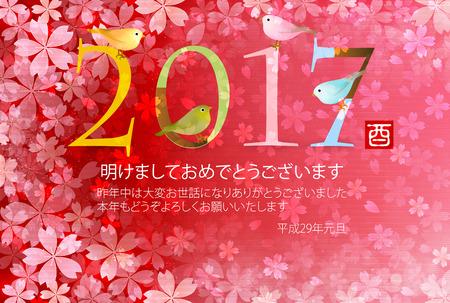 ruiseñor: Fondo de la tarjeta del gallo Nightingale Año Nuevo Vectores