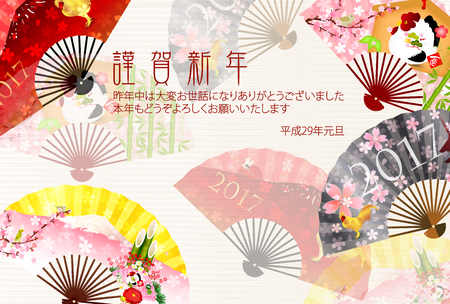 kadomatsu: Rooster chicken Fuji New Years card