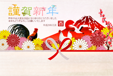 Rooster Fuji New Years card background