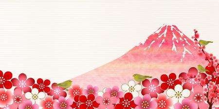 ruiseñor: Fuji fondo de ciruela Nightingale