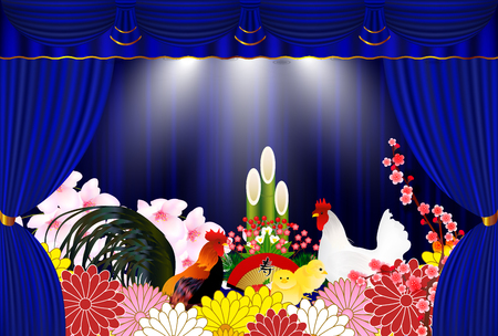 sho: Rooster chicken greeting card background Illustration