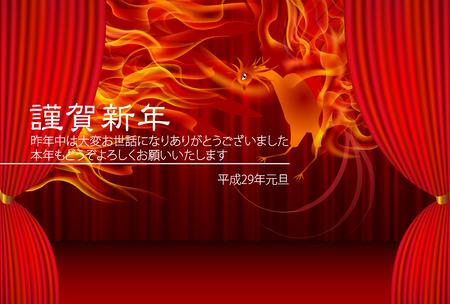 酉 Firebird 新年のカード背景 写真素材 - 63365839