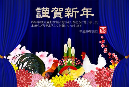 酉鶏グリーティング カード背景  イラスト・ベクター素材