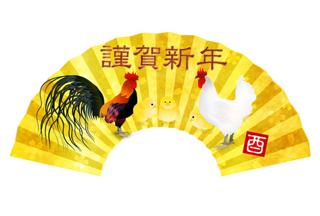 Rooster chicken fan greeting cards Illustration
