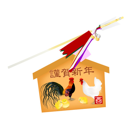 ema: Rooster chicken greeting card icon