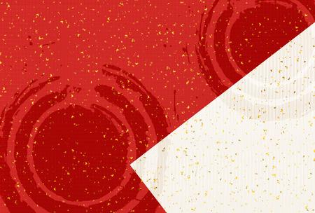 papier japonais salutation texture carte d'arrière-plan