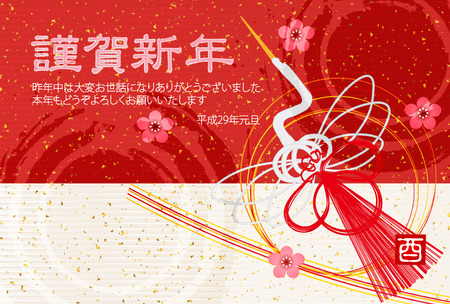 Rooster chicken crane New Years card Illustration