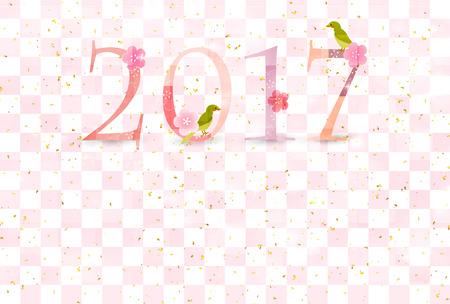 ruiseñor: Tarjeta de gallo Nightingale ciruela Año Nuevo Vectores