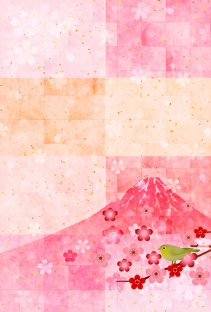 Rooster Nightingale New Year's card background 版權商用圖片 - 64036097