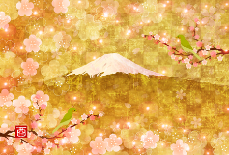 Carte du fond de Rooster Fuji Nouvel An