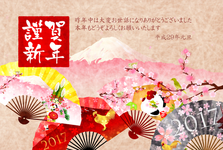 ema: Rooster Fuji New Years card background