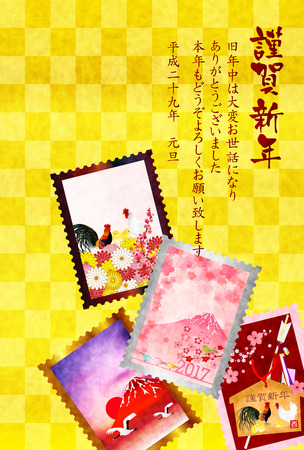 ema: Rooster chicken greeting card background Illustration