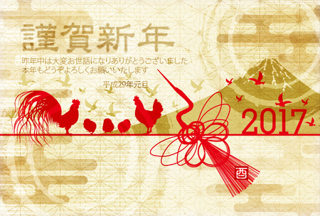 Rooster chicken greeting card background