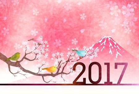 ruiseñor: Tarjeta de gallo Nightingale Fuji Nueva Kea