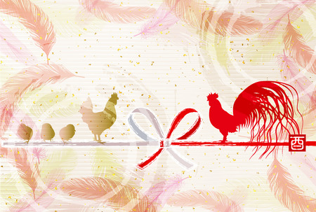 blossom background: Rooster chicken greeting card background Illustration