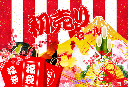 sell: Roosters first sell Fuji background Illustration