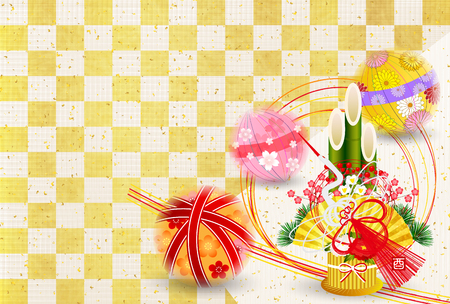 Rooster crane New Years card background