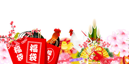sho: Rooster Chickens first sale background