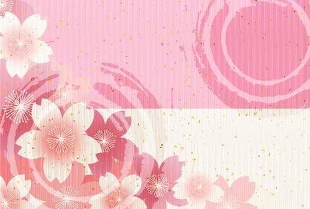 Carte d'arrière-plan de Cherry papier japonais Nouvel An Vecteurs