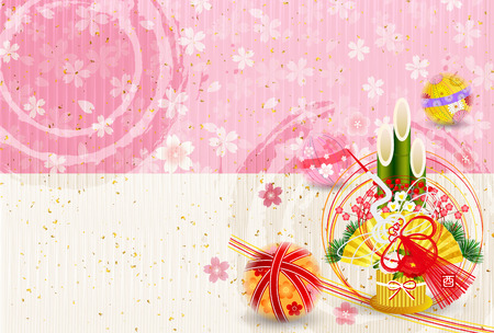 Roosters cherry blossom view background 版權商用圖片 - 66653102
