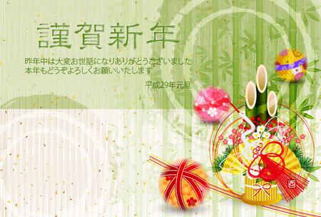 flores chinas: Gallo fondo tarjeta de felicitación de la grúa