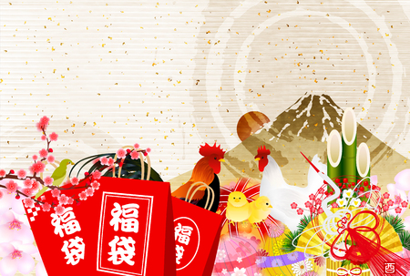 lucky bag: Rooster Chicken New Years card background