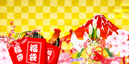 Rooster Chicken New Years card background