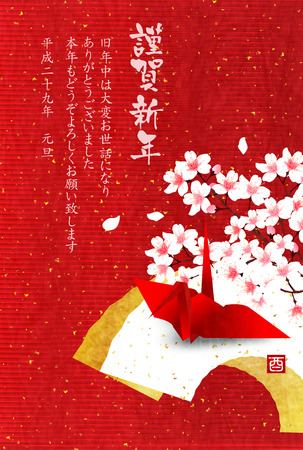 chinese fan: Rooster crane greeting card background