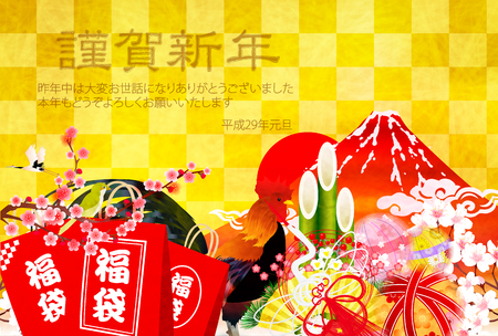 Rooster Chicken New Year's card background