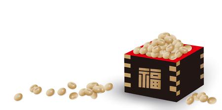 sieve: Bean event February icon Illustration