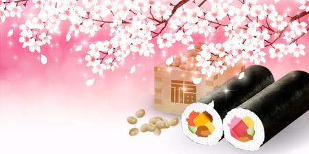 Bean sushi February background
