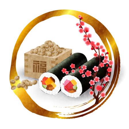 gold egg: Bean plum sushi icon