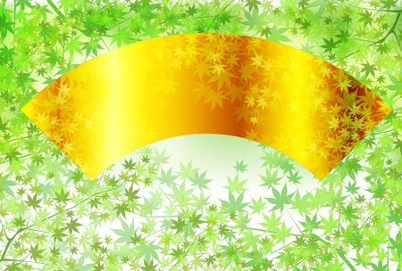 Maple fresh green landscape background