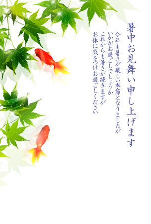 金魚メープル夏グリーティング カード背景