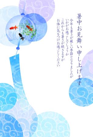 Fond de papier japonais été Goldfish Vecteurs