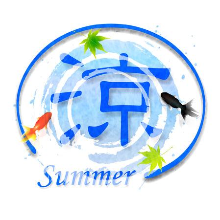 Goldfish Maple Summer Icon Illustration