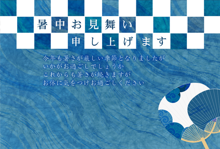 Summer Japanese paper blue background.