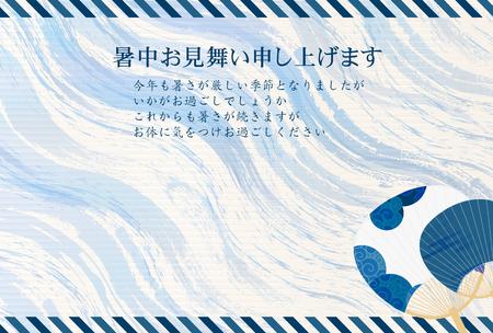 Summer Japanese paper pattern background Illustration
