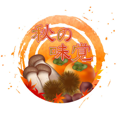 Fall Japanese paper frame icon