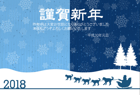 Dog New Years cards snow background