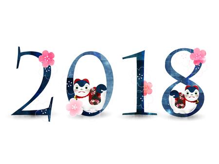 Dog New Years card plum icon