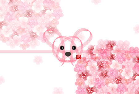 Dog plum blossom New Years card background