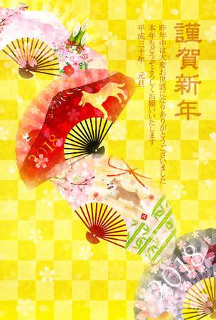 Dog New Years cards Japanese paper background