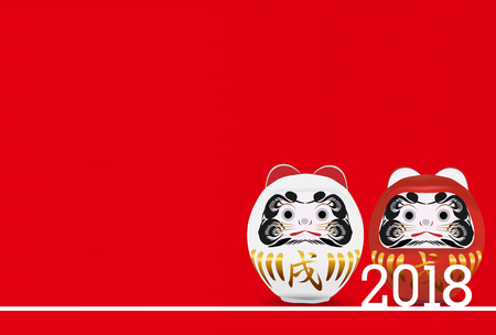 Dog Dawn New Years card background Illustration
