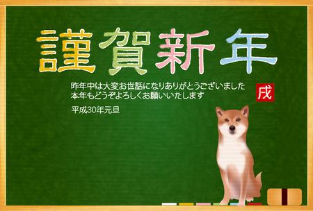 Dog New Year card Blackboard background
