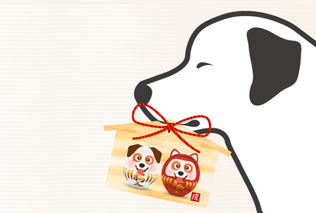 ema: Dog New Years cards Japanese paper background.