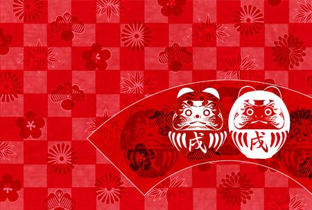 개 새해 카드 일본 종이 backgroundDawn