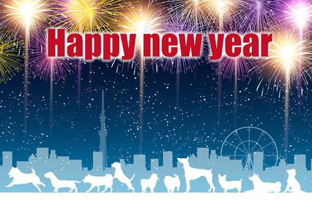 Dog New Years cards fireworks background. Illustration