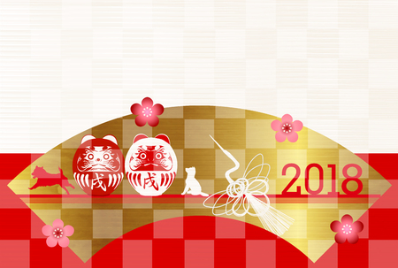Dog New Years card fan background Ilustrace